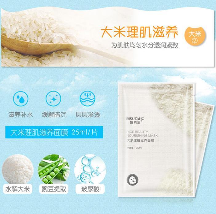 خواص برنج برای پوست