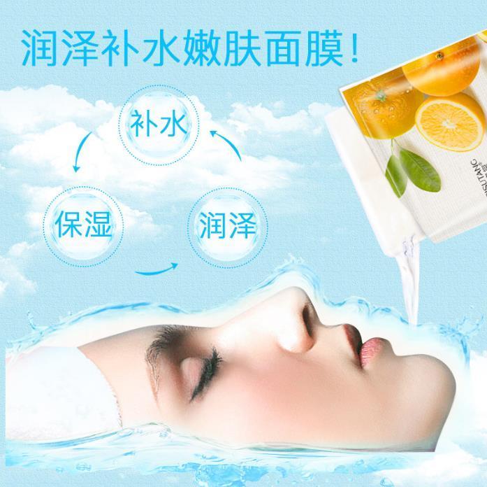 خواص ماسک ورقه ای صورت برای پوست