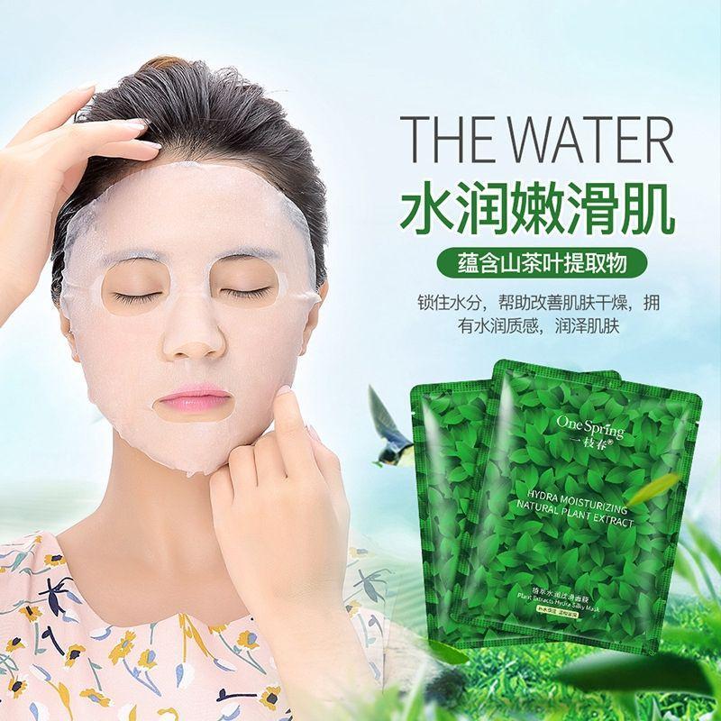 ماسک- هیدراته- ابرسان- گیاهان- طبیعی-