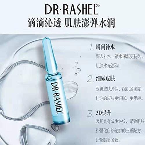 سرم-امپول-هیالورونیک-اسید- دکتر- راشل-
