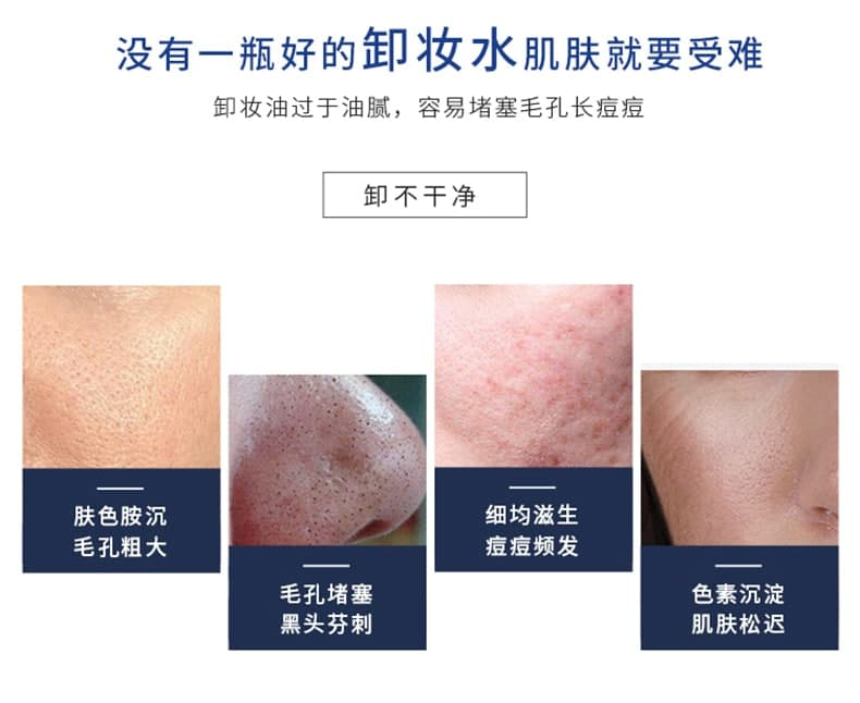 تونر-پاکسازی-صورت-آمینو-اسید