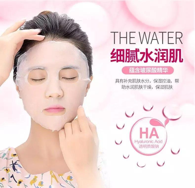 ماسک-ورقه-ای-صورت-هیالورونیک-اسید