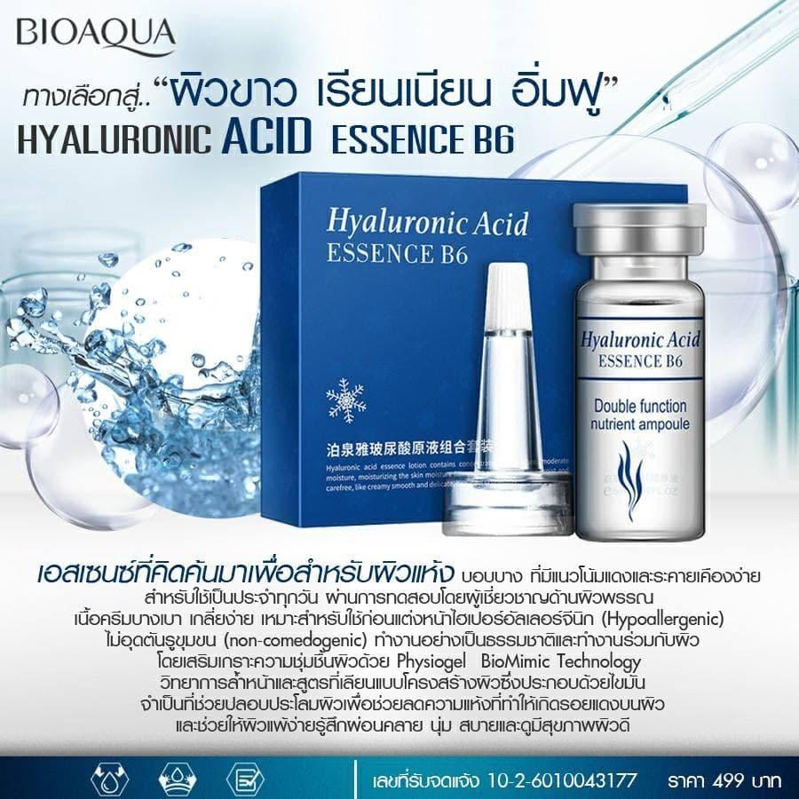 کوکتل-های-صورت-هیالورونیک-اسید-بیواکوا