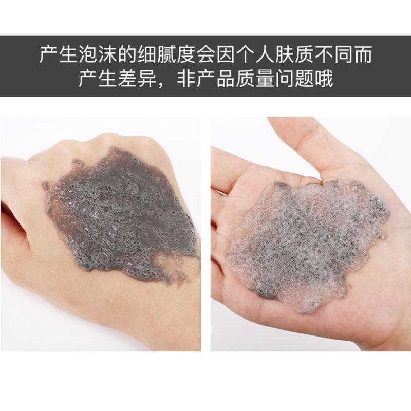 ماسک-لیفتینگ-صورت-امینو-اسید