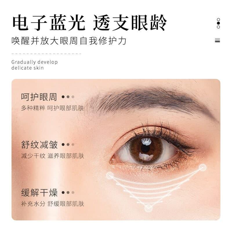 کرم-روشن-کننده-دور-چشم-لیدی