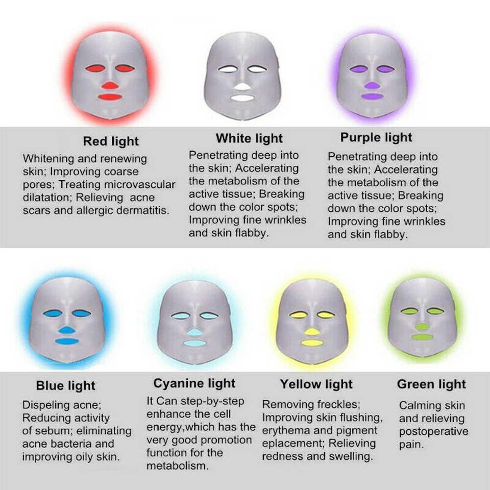 ماسک-ال-ای-دی-7-رنگ