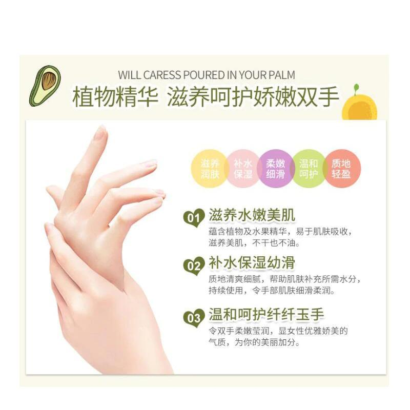 کرم-های-مرطوب-کننده-دست-و-صورت-وان-اسپرینگ