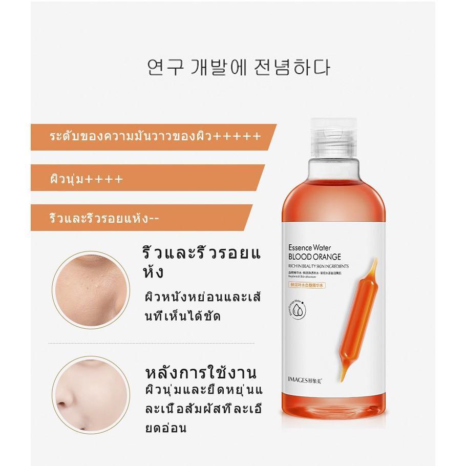 تونر-جوانسازی-صورت-پرتقال-خونی-ایمیجز