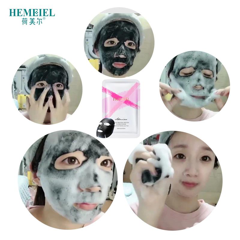 ماسک-حبابی-امینو-اسید-برند-ایمیجز