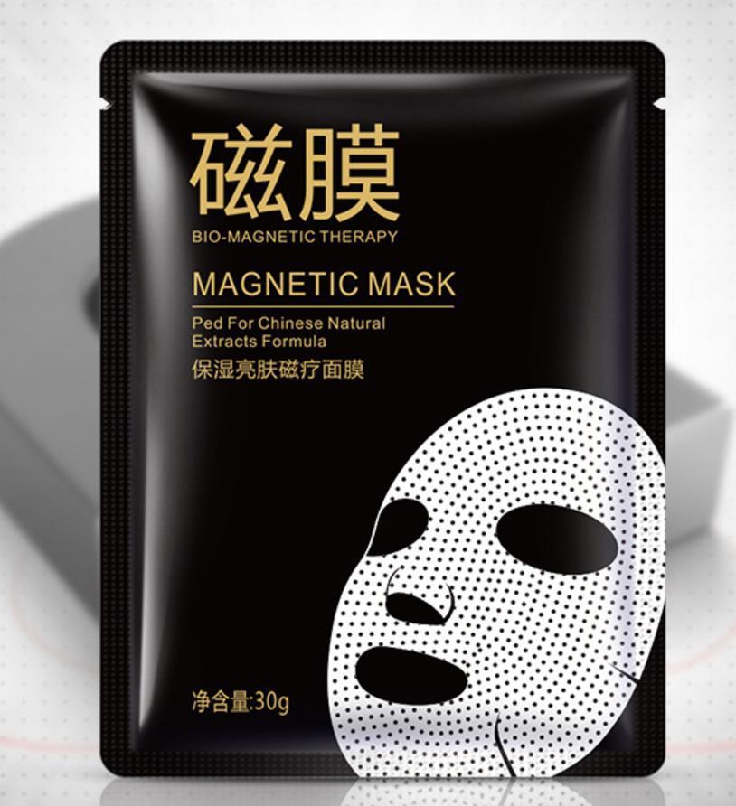 ماسک-صورت-ورقه-ای-برند-بیواکوا