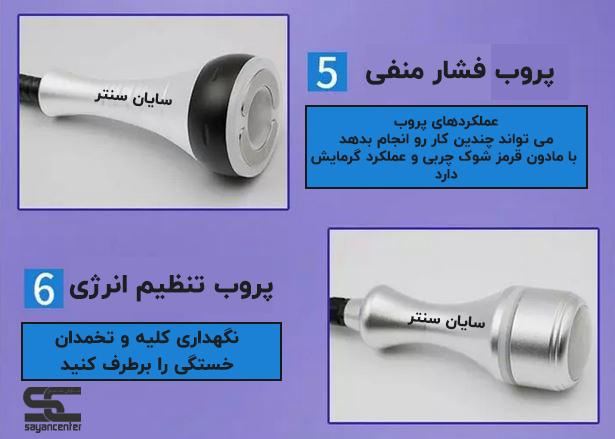 دستگاه لیزر RF کویتیشن لاغری موضوعی فرم دهنده سینه و باسن و رفع مشکلات پوستی 6 در 1