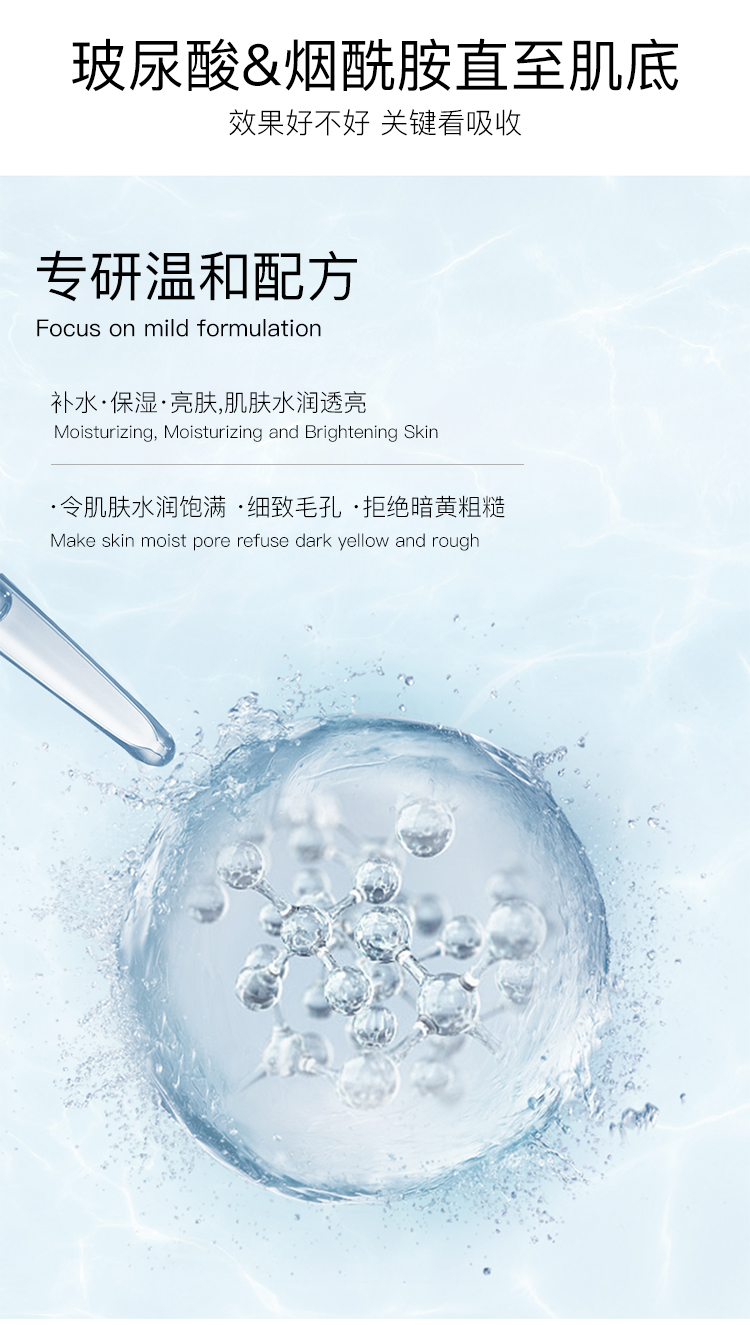 هیالورونیک-اسید-ماسک