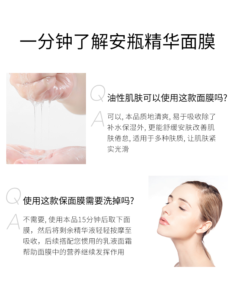 ماسک-های-ورقه-ای-هیالورونیک-اسید-و-تاثیرات-آنها-بر-پوست