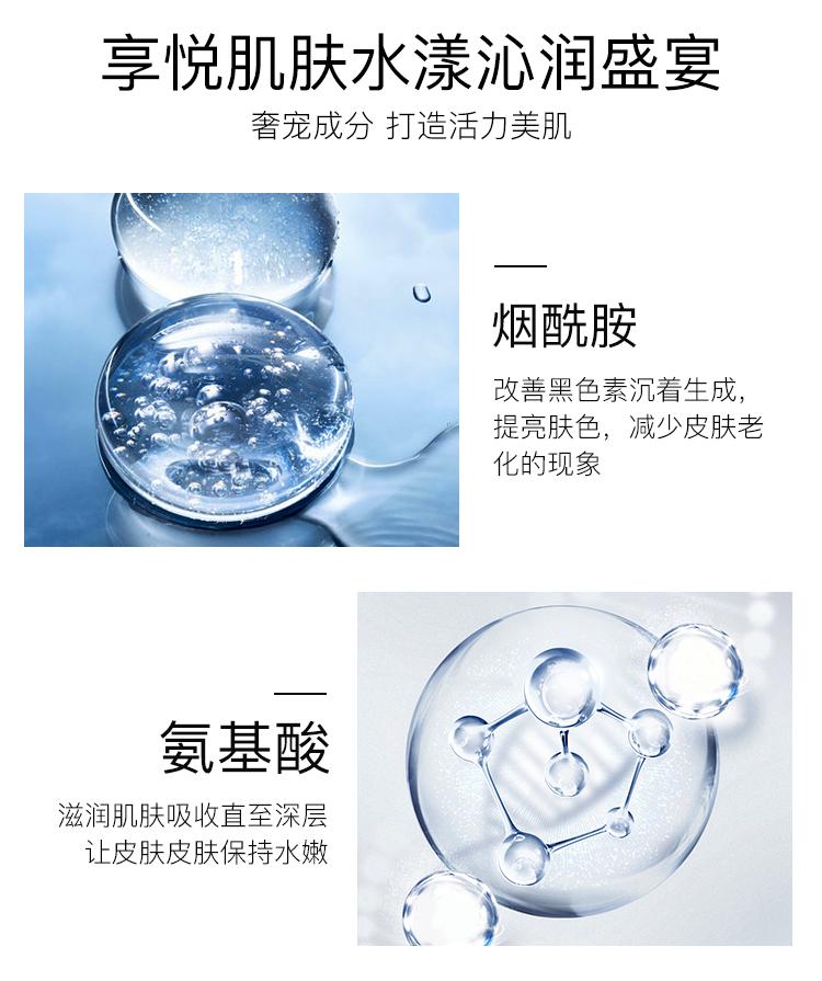 ماسک-ورقه-ای-هیالورونیک-اسید